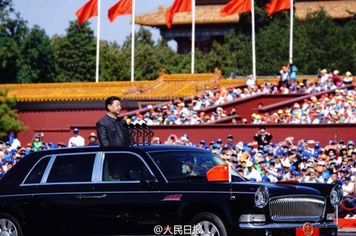纪念抗战胜利70周年大会在京举行