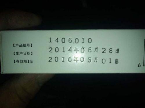 547926625073815746.jpg