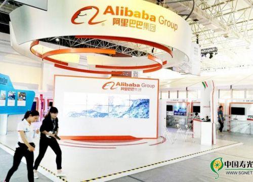 第三届中国县域电商峰会举办