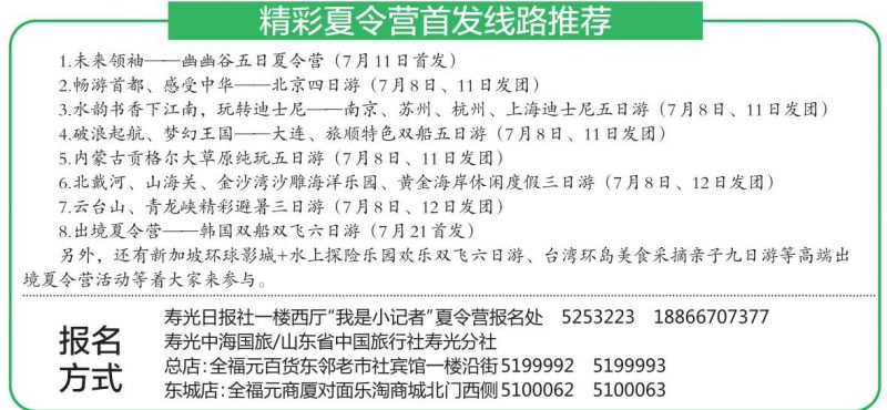 QQ截图20160627083650