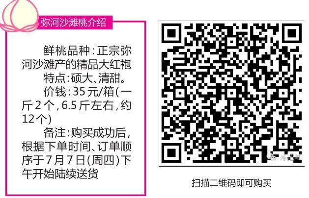 QQ截图20160706085208