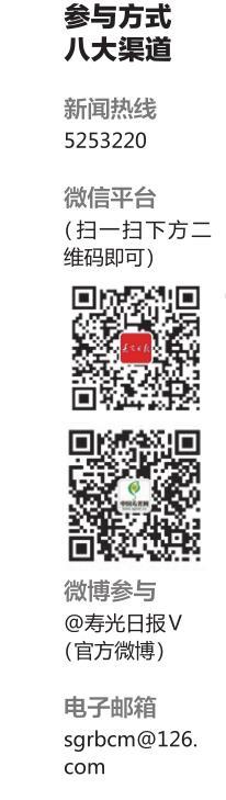 QQ截图20160707085209