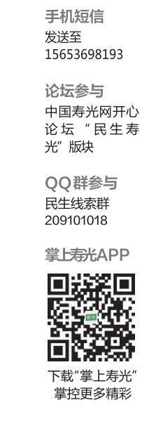 QQ截图20160707085217