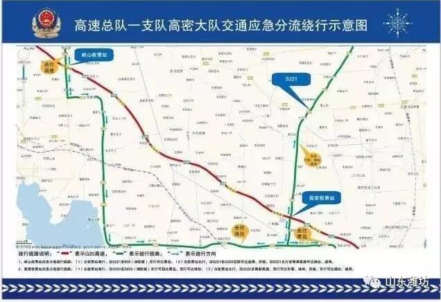 去往青岛方向车辆转入荣潍高速北行至朱里收费站下