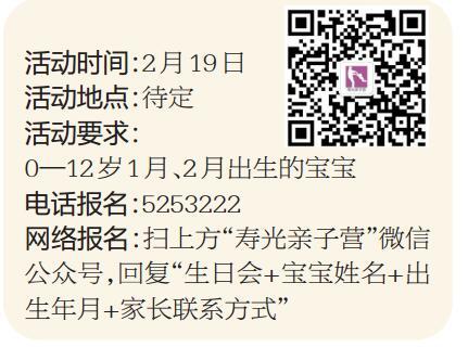 QQ截图20170203162512