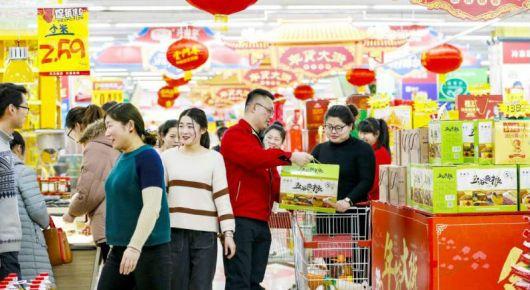 全福元备足年货物资满足春节需求