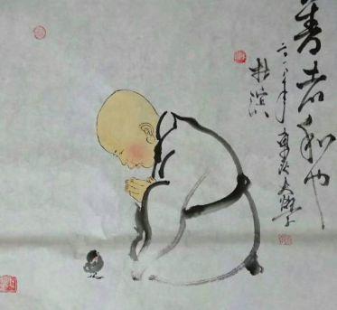 寿光赈灾义卖  林滨奉献爱心——寿光籍画家林滨作品《善者和也》赈灾义卖拍出3100元