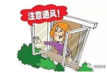 注意防范一氧化碳中毒