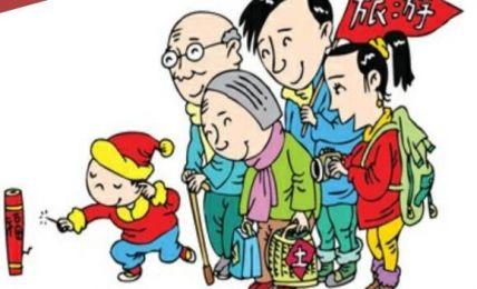 春节出境游余位已不多 长途游进入报名高峰期