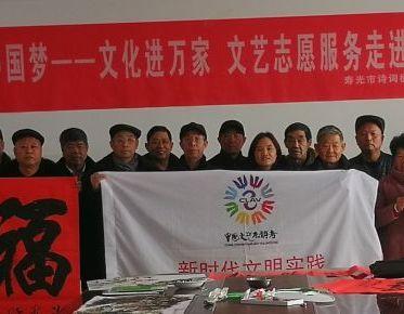我们的中国梦——文化文艺志愿服务走进企业