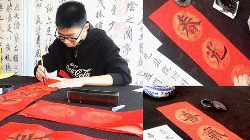 春节临近 文化年味渐浓