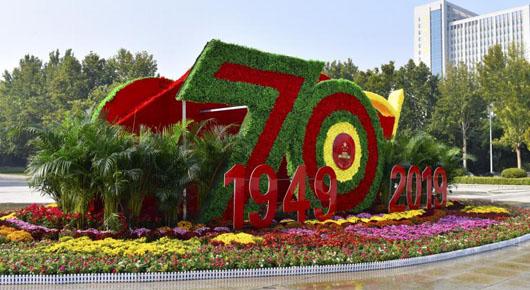 30万株鲜花营造浓厚节日氛围