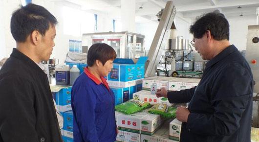 净化农资市场 保障农产品质量安全