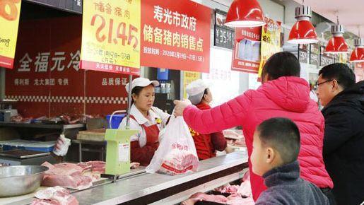 政府储备猪肉投放市场 受市民称赞
