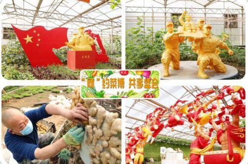 """蔬菜景观一馆""""竞美"""" 蔬菜文化魅力尽展"""