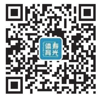 QQ截图20200519110712