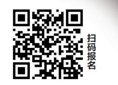 QQ截图20200608030242