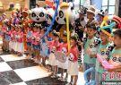 全球唯一大熊猫三胞胎迎来6周岁生日