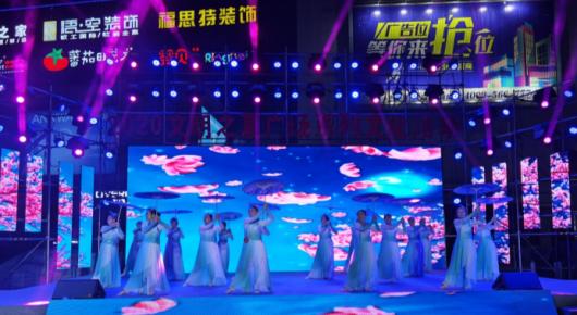 218支队伍参加2020年全市广场舞展演