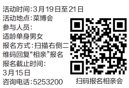 QQ截图20210301084225.png