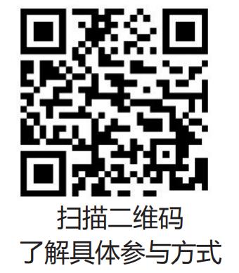 QQ截图20210310085243.png