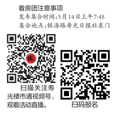 QQ截图20210311113229