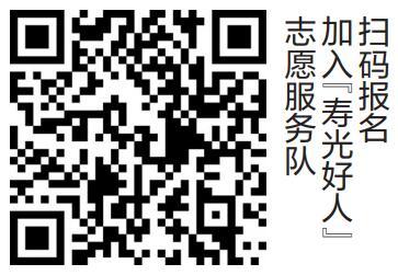 QQ截图20210510091047.jpg