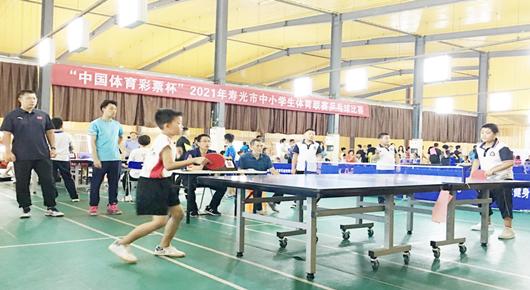 寿光市中小学生体育联赛举行